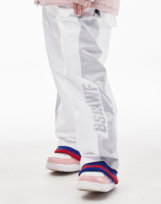 1819 BSRABBIT BSRAWF WATERPROOF TRACK PANTS WHITE