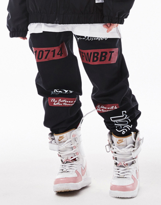 1819 BSRABBIT TFWBBT WATERPROOF JOGGER PANTS BLACK