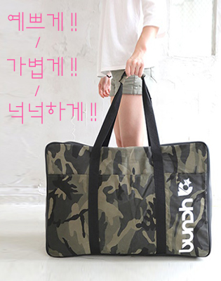 16/17 BUNCH MONSTER BAG * CAMO
